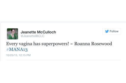 vagina superpowers