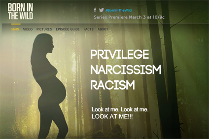 Privilege narcissism racism